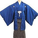 男性 紋付 羽織袴フルセット 5サイズ7色/4号 青