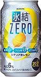 キリン 氷結ZERO シチリア産レモン 缶 350ml×24本 ランキングお取り寄せ