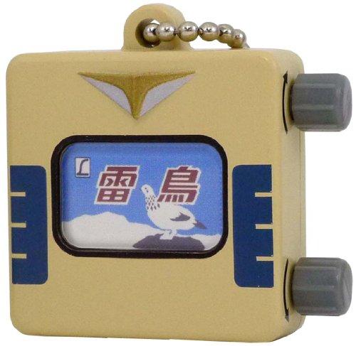 TMK-07 トレインマークキーチェーン583系 イラスト幕2 西日本編