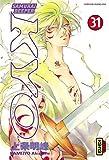 echange, troc Akimine Kamijyo - Samurai Deeper Kyo, Tome 31 :
