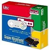 スーパーファミコン&ファミコン両対応互換機『スーパーニコファミ(ブラック)』