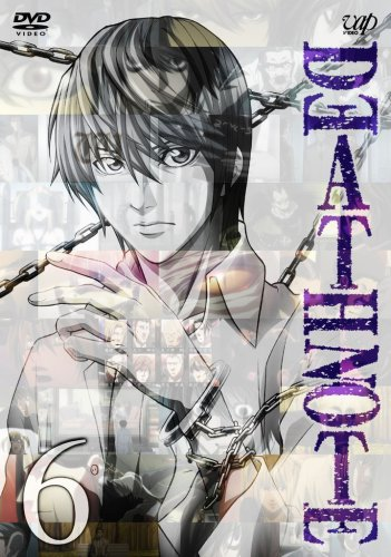 DEATH NOTE Vol.6 [DVD]