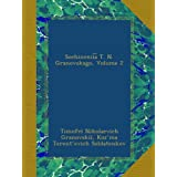Sochineniia T. N. Granovskago, Volume 2