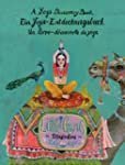 Little Gurus: A Yoga Discovery Book/...