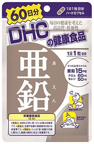 DHC ZINC 60 days