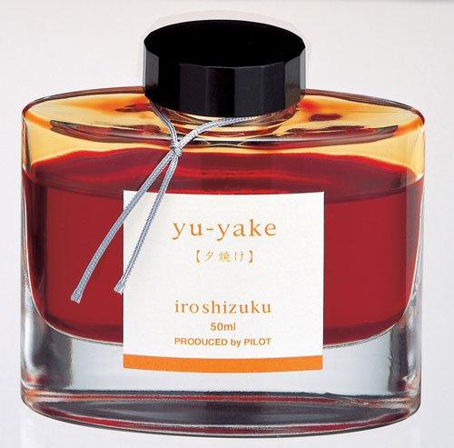 パイロット 万年筆インキ iroshizuku INK-50-YU ユウヤケ