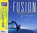J-フュージョン スーパー・ベスト