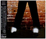 Off the Wall Michael Jackson