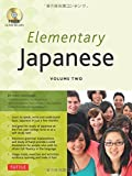 Elementary Japanese Volume Two: (CD-ROM Included)