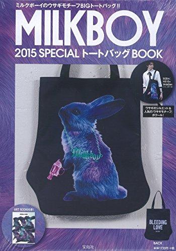 MILKBOY 2015 SPECIAL トートバッグBOOK (バラエティ)