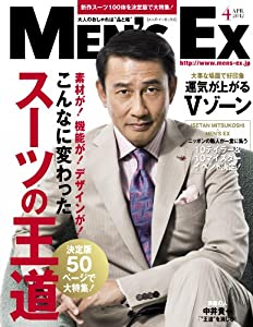 MEN\\\'S EX (メンズ・イーエックス) 2012年 04月号 [雑誌]