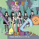 イーアル!キョンシー feat.好好!キョンシーガール/Brave(初回生産限定盤A)(DVD付)