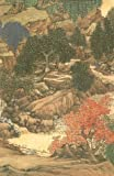 img - for Art at the Close of China's Empire (Phoebus Occasional Papers in Art History, Vol. 8) by Ju-His Chou (1998-05-04) book / textbook / text book
