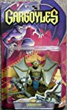 Gargoyles Lexington Action Figures