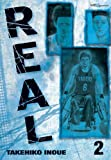 Real, Vol. 2 (1421519909) by Inoue, Takehiko