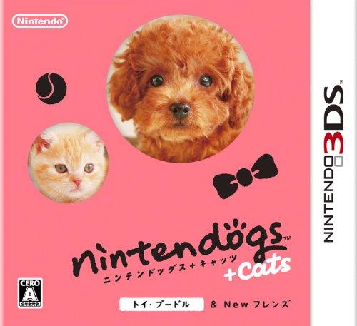 Nintendogs + Cats: Toy Poodle & New Friends [Japan Import]