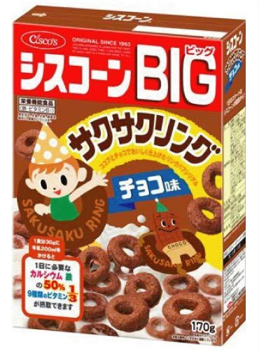 yplease-be-careful-1-is-the-case-delivery-nisshin-cisco-shisukon-big-crisp-ring-chocolate-taste-170g
