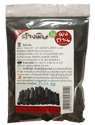 100-bamboo-charcoal-powder