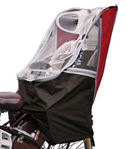 HIRO子供乗せ自転車チャイルド ...