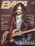 ベース・マガジン 2008年 4月号 [雑誌]