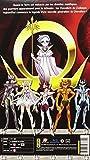 Image de Saint Seiya Omega : Les nouveaux Chevaliers du Zodiaque - Intégrale Saison 1 [Édition Limitée]