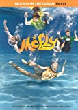 Various Mcfly Motion In The Ocean Pvg