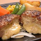 【G.G.C ハンバーグ工房】とろーりチーズインハンバーグ 5個 ※1個あたり:200g(固形量110g)