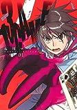 13GAME / 石川 マサキ のシリーズ情報を見る