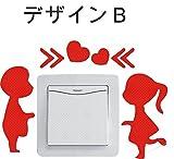男の子&女の子 デザインB 赤 カッティングステッカー ウォールステッカー ステッカー シール