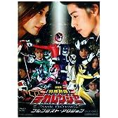 特捜戦隊デカレンジャー THE MOVIE フルブラスト・アクション [DVD]