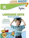 Kindergarten Language Arts Success (Sylvan Super Workbooks) (Language Arts Super Workbooks)