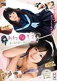 あねもえ8 [DVD]