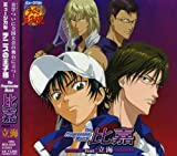 ミュージカル「テニスの王子様」The Progressive Match 比嘉 feat.立海