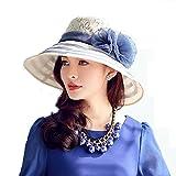 Yimidear UVカット帽子  日除け防止 紫外線対策  レディース ファッション レースの花 折りたたみ つば広帽子 (ベージュ)
