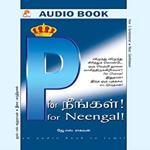 P for Neengal Audiobook