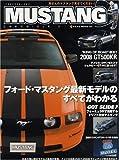 Mustang Chronicle 2 (2) (NEKO MOOK 1031)