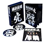 T.C.R 横浜銀蝿 R.S COMPLETE BOX 完(DVD付)