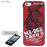 機動戦士ガンダム iPhone5ケース シャアザク/ハードタイプ