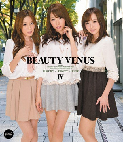 BEAUTY VENUS 4 (ブルーレイディスク) アイデアポケット [Blu-ray]
