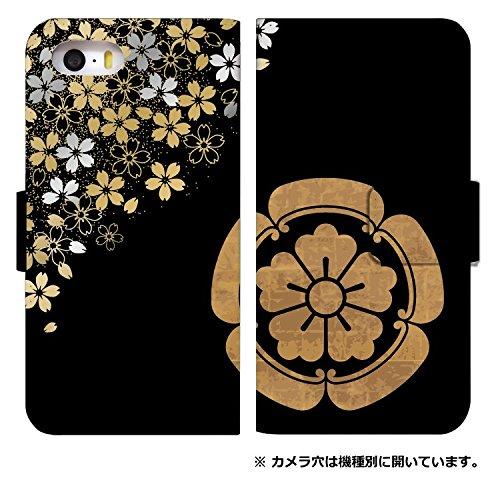 スマホケース 手帳型 全機種対応 iPhone6 ケース アイフォン6 スマホゴ デザイン手帳 スマホ カバー スマートフォン ケース 0141-B. 織田信長