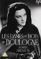 -les Dames Du Bois De Boulogne [robert bresson]