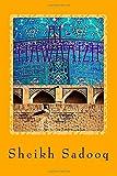 Al-mawaaizh