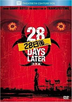 28日後... (特別編) (ベストヒット・セレクション) [DVD]