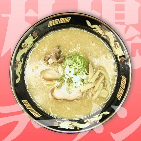札幌味噌ラーメン「桑名」ちぢれ中細麺・まろやか味噌(2人前/箱)