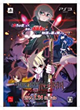 PS3「UNDER NIGHT IN-BIRTH Exe:Late」公式サイトオープン