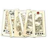 Chinese New Year Cards - Palace Scenes - Set of 6