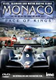 Monaco Grand Prix Race of Kings [DVD]