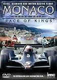 Monaco Grand Prix Race of Kings [DVD]