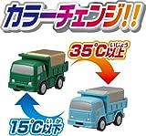 カラーズ Vシリーズ V05 ダンプカー (緑色) / (青色)