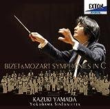 ビゼー・モーツァルト「二つのハ長調交響曲」